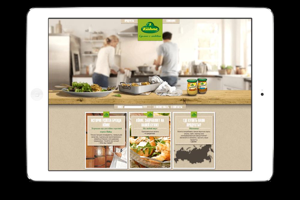 gosign-referenzen-food-kuehne-03